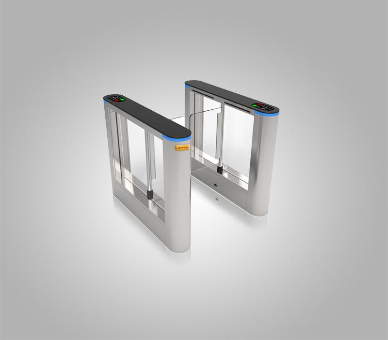 Swing Barrier H-301