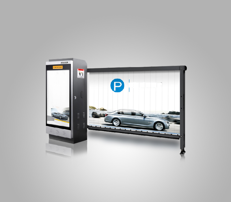 Advertising Boom Barrier S-40