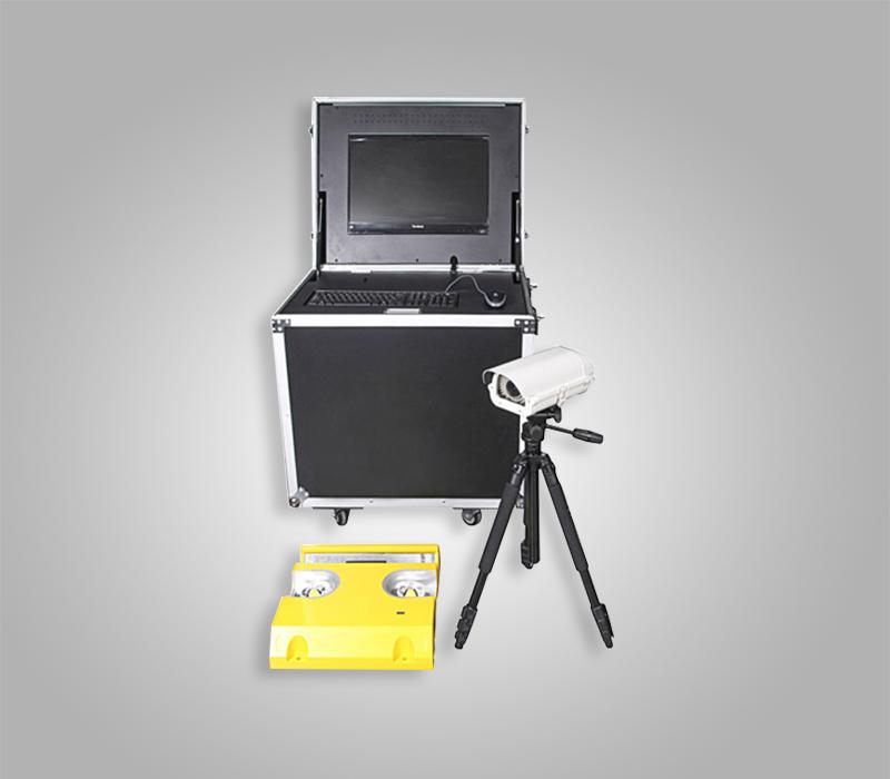 Portable Underground Vehicle Scanning System